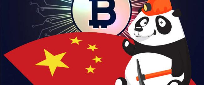 Chine : minage de bitcoin en images