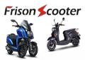 Frisonscooter.com