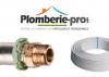 Pomberie-pro.com